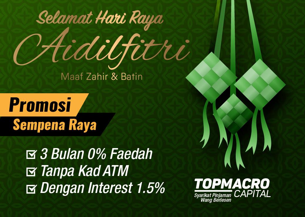 Pinjaman Peribadi Pinjaman Cagaran - TopMacro Capital Sdn Bhd